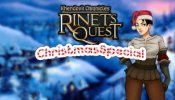 Download Rinets Quest - Christmas Update